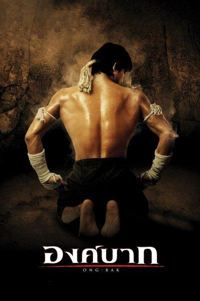 หนังไทยเกี่ยวกับมวย