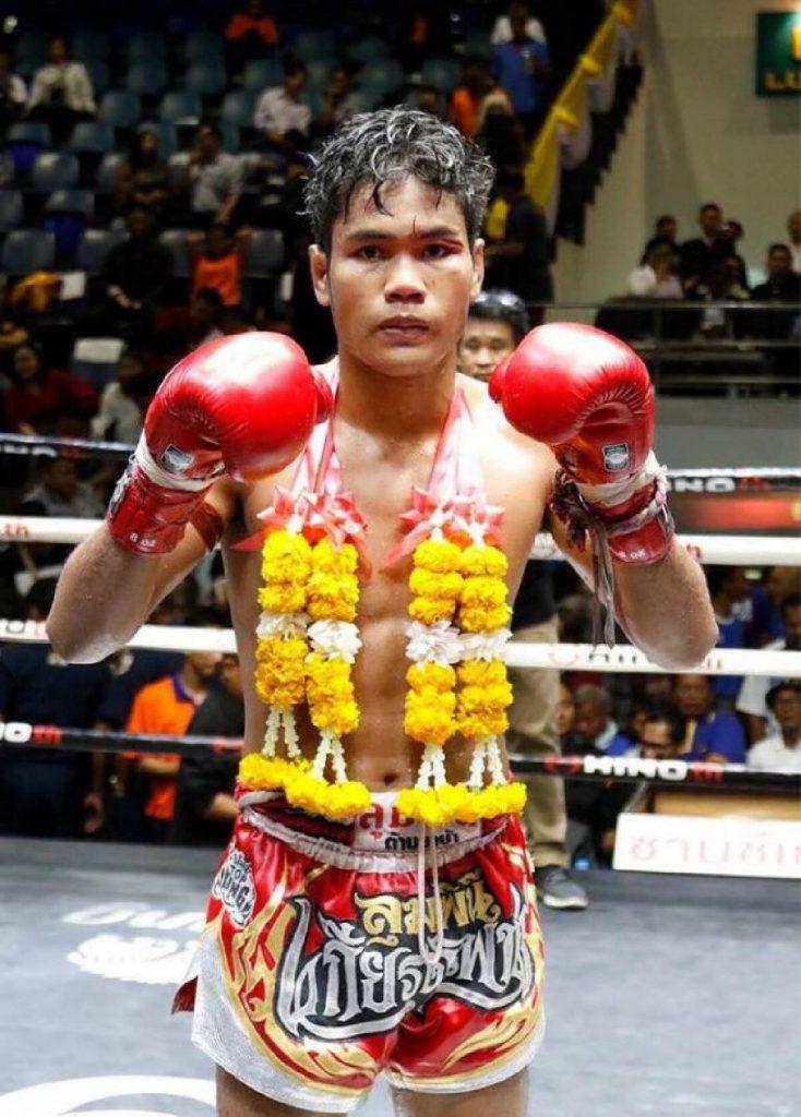 นักชกไทยสุดเจ๋ง