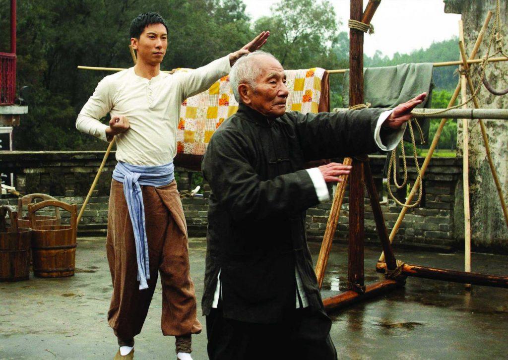 ศิลปะการต่อสู้ จีน